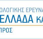 15ο Συνέδριο Ψυχολογικής Έρευνας