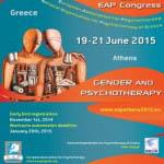 20ο συνέδριο της Ευρωπαϊκής Εταιρείας Ψυχοθεραπείας