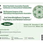 Διεπιστημονικό Συνέδριο: Ψυχιατρική και Συναφείς Επιστήμες