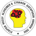 Εκπαίδευση και Υποστήριξη στις οικογένειες των ασθενών με Νόσο Alzheimer