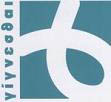 Τρείς φαινομενολογικές εταιρείες - Ένα φαινομενολογικό σεμινάριο