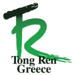 Ανοιχτή Παρουσίαση  Θεραπείας Tong Ren