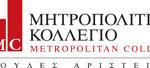 Ελληνόφωνο Μεταπτυχιακό στη Συμβουλευτική & Ψυχοθεραπεία από το Μητροπολιτικό Κολλέγιο
