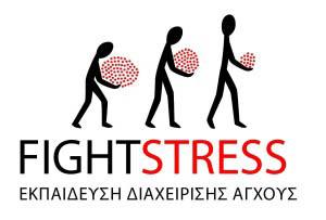 FIGHTSTRESS_logo