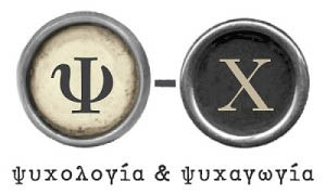 Psy-che_logo