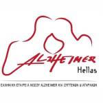 9ο Πανελλήνιο Συνέδριο Νόσου Alzheimer και Συγγενών Διαταραχών