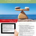 3ο Συμπόσιο Εργοθεραπείας: Ισορροπία στο έργο και ποιότητα ζωής