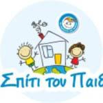 Το Σπίτι του Παιδιού