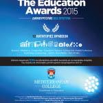 Βραβείο PSYCHOLOGY-Ψυχολογία στα Education Awards 2015