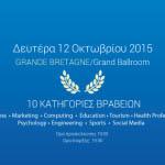 Education Awards 2015