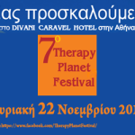 7o Therapy Planet Festival