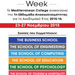 7ο Employability Week