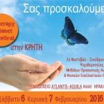 2ο Therapy Planet Festival Κρήτης