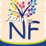 Δράσεις ενημέρωσης για την Νευροϊνωμάτωση την παγκόσμια ημέρα Σπάνιων Παθήσεων