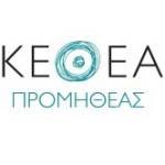 Το ΚΕΘΕΑ ΠΡΟΜΗΘΕΑΣ δημιουργεί νέο «τοίχο της καλοσύνης» στη Θεσσαλονίκη