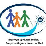 Εκδήλωση «Περπατώ – Διεκδικώ με τους Τυφλούς»