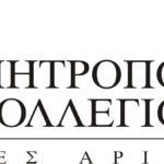 MA Counselling and Psychotherapy - Μεταπτυχιακό στη Συμβουλευτική και τη Ψυχοθεραπεία