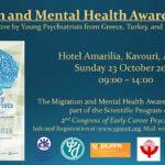 Migration & Mental Health Awareness Day