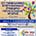 Σύγχρονα θέματα Παιδαγωγικής, Ψυχοπαιδαγωγικής & Παιδιατρικής