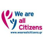 Είμαστε όλοι Πολίτες