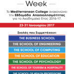 Mediterranean College - Με το βλέμμα στραμμένο στην ενίσχυση της απασχολησιμότητας των φοιτητών & αποφοίτων του