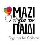 Δωρεάν Ομάδα στήριξης γονέων με παιδιά σχολικής ηλικίας (6-12 ετών)