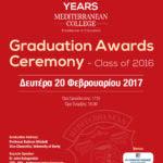 37η Τελετή Αποφοίτησης του Mediterranean College