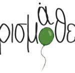 Ολοκληρώθηκε η ημερίδα «Ανοίγοντας τους Ορίζοντες της Εκπαίδευσης: Σχολείο με Προσωπικότητα» στο Ίδρυμα Ευγενίδου