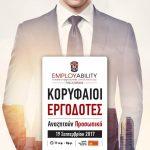 Employability Fair