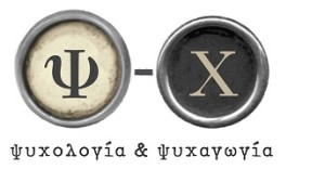 PsiXi_Logo_medium