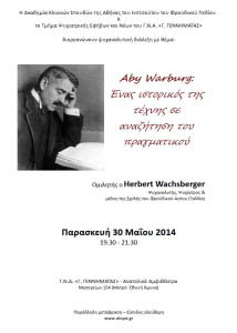 Aby Warburg