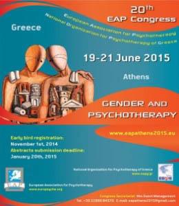20o synedrio tis europaikis etaireias psychotherapias