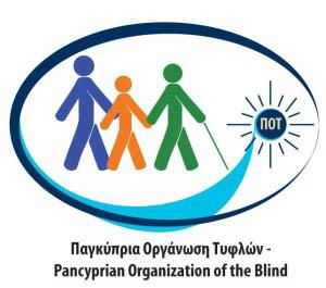 Pagkypria organosi tyflwn - Kypros