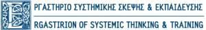 Ergastirio Systimikis Skepsis kai ekpaideusis logo