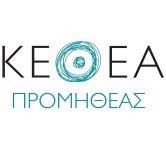 Kethea Promitheas