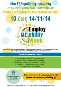 Mediterranean Employability Week 2014 smaller