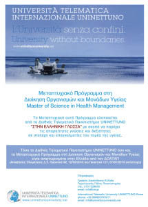 ?A3_Poster greek.psd