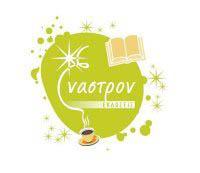 enastron_logo