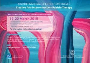 4th International Scientific Conference