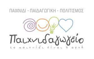 logo_paixnidagogeio_discriptor (2)