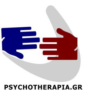 kentro efarmosmenis psychotherapeias kai symvouleutikisII
