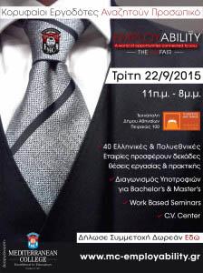 employability_athina