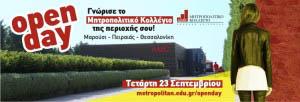 Mitropolitiko kollegio cover-openday-event
