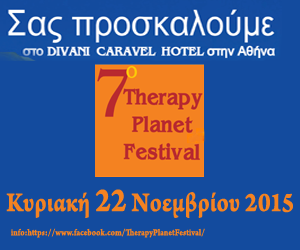 7o Therapy Planet