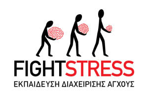 FIGHT STRESS