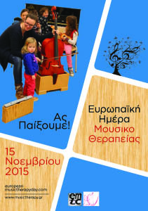 Imera Mousikotherapeias 2015_Day_GR