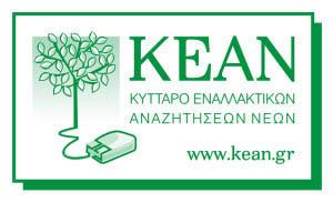 KEAN_logo