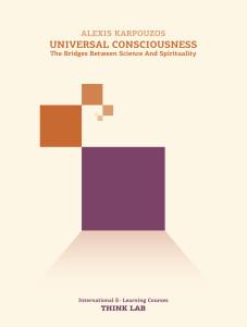 ergastirio skepsis universal consciousness