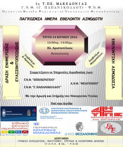 2-poster_aimod_14june