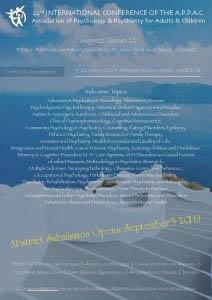 22o etisio synedrio APPAC